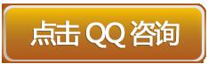 QQ按钮(新).png