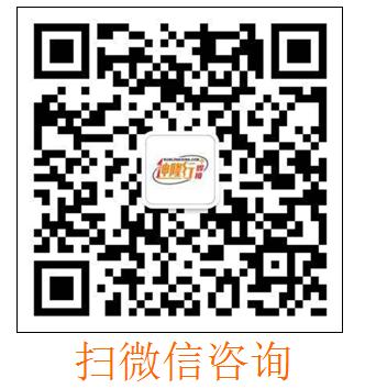 陈小姐:微信二维码(最后更改).png